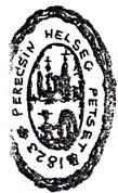 Печать Перечина