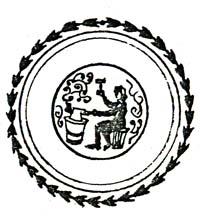 Печать ювелірів Ужгорода