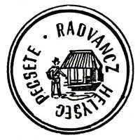 Печать Радванки