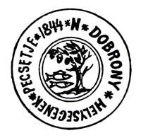 Друга печать Доброні