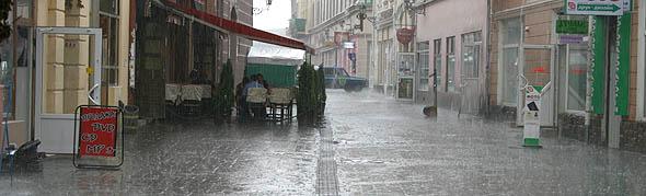 Ужгород. Корзо. Дощ