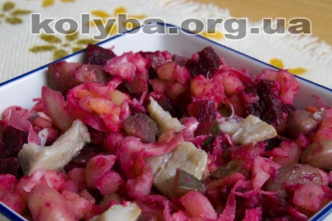 Салат з оселедцем